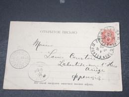 RUSSIE - Carte Commerciale De Odessa Pour La France En 1903 - L 18128 - 1857-1916 Empire