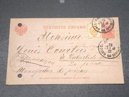 RUSSIE - Entier Postal + Complément De Odessa Pour La France En 1901 - L 18129 - Stamped Stationery