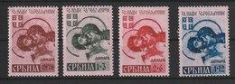 Serbien / Hilfe Für Die Serbischen Kriegsgefangenen   / MiNr: 54 I - 57 I - Besetzungen 1938-45