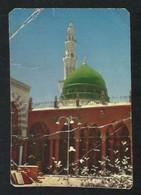 Saudi Arabia Old Picture Postcard Holy Mosque Medina Madina View Card AS PER SCAN - Saudi Arabia