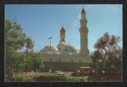 Saudi Arabia Picture Postcard Quba Mosque Medina View Card - Saudi Arabia