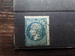 Empire Dentele No 22 , Obl GC 25 De AIGURANDE S BOUZANNE Indre , Ind 4 ,TB - 1862 Napoleon III