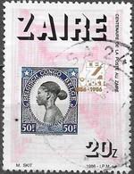 Congo - Zaïre - Oblitéré - Zaïre