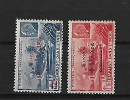 Inde Yv. 231 Et 232 - India (1892-1954)