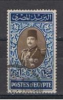 EGITTO:  1950  FAROUK  -  £.1  BLU  E  SEPPIA  US. -  YV/TELL. 274 - Egypt