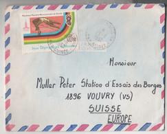 REPUBLIQUE POPULAIRE REVOLUTIONNAIRE GUINEE JEUX OLYMPIQUES A MOSCOU 23/11/1982 CACHET CONAKRY REP GUINEE - Guinée (1958-...)