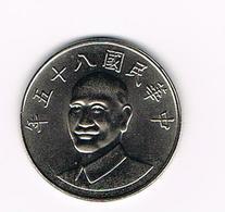 & CHINA  10  DOLLARS  1986 CHIANG  KAI - SHEK - Chine