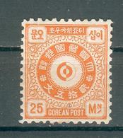 COREE ROYAUME ; 1884 ; Y&T N° 3 ; Neuf - Korea (...-1945)