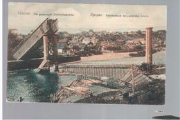 Grodno Die Gesprengte Eisenbahnbrücke 1916 Feldpost OLD POSTCARD 2 Scans - Weißrussland