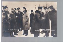 Brest- Litowsk Ukrainische Delegäten Und Duetsche Offizieren Im Gespräch Ca 1918 OLD PHOTOPOSTCARD 2 Scans - Belarus