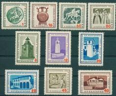Cultural Monuments - Bulgaria / Bulgarie 1961 -  Set  MNH** - Bulgarien