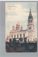 Grodno Dom Church 1916 Feldpost OLD POSTCARD 2 Scans - Belarus