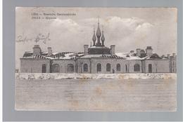 Lida Russische Garnisonkirche 1916 Feldpost OLD POSTCARD 2 Scans - Belarus