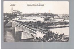 Grodno Totalansicht Mit Memelbrücke 1917 Feldpost OLD POSTCARD 2 Scans - Belarus