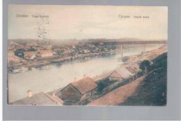 Grodno Totalansicht 1917 Feldpost OLD POSTCARD 2 Scans - Belarus
