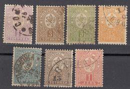 BULGARIA - Lotto 7 Valori Obliterati; Yvert 28, 30, 31, 33, 34, 35 E 37, Come Da Immagine. - 1879-08 Fürstentum
