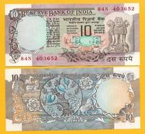 India 10 Rupees P-81g 1985-1990 Letter B  UNC - India