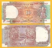 India 10 Rupees P-88f 1997 Letter D  UNC - India