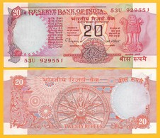India 20 Rupees P-82i 1997 Letter B  UNC - India