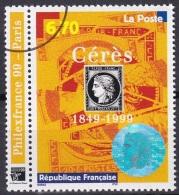 Specimen, France Sc2732 Cerse, Postage Stamps 150th Anniversary, Hologram, Hologramme - Hologrammes