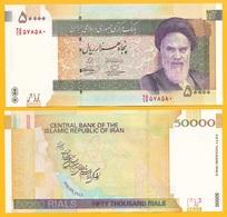 Iran 50000 (50'000) Rials P-149d 2009-13 UNC - Iran