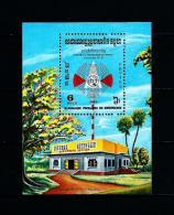 Kampuchea  Nº Yvert  HB-40  En Nuevo - Kampuchea