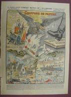 CYNIQUE MEPRIS DE L'ALLEMAGNE - La Grande Guerre En Images - Imagerie D'Epinal N°89ter - Composition De MORINET - Estampes & Gravures