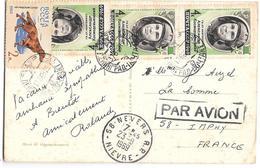SUR CPA...URSS. POUR LA FRANCE....IMPHY..N° 3467 X 3- 2918.  ..TBE..1969...VOIR SCAN - Brieven En Documenten
