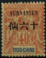 Yunnanfou (1903) N 10 * (charniere) - Yunnanfou (1903-1922)