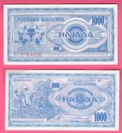 Macedonia Macédoine 1000 Dinari 1992 UNC - Macedonia