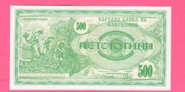 Macedonia Macédoine 500 Dinari 1992 UNC - Macedonia