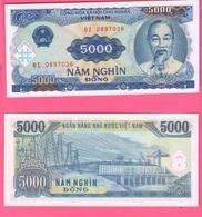 Vietnam Viêt-Nam 5.000 Dong 1991 - Vietnam