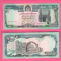 Afghanistan 10.000 Afghanis 1993 - Afghanistan
