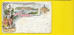 Belgrade 1897 Serbie - Serbie