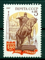 URSS 1987 - Y & T N. 5444 - Ville De Moscou - 1923-1991 USSR