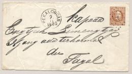 Nederlands Indië - 1880 - Rond- En Puntstempel PEKALONGAN Op Envelop G1 Naar Tegal - Nederlands-Indië