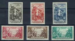 Martinique, Tercentenary Of The French West Indies, 1935, MH VF  Very Nice Complete Set Of 6 - Martinique (1886-1947)