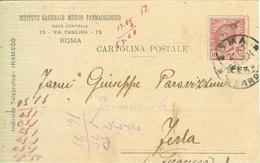 CARTOLINA POSTALE,STAMPA  PRIVATA,FATTURA ESTRATTO CONTO CON MARCA DA BOLLO, 1918,ROMA-FERLA (SIRACUSA) - Santé & Hôpitaux