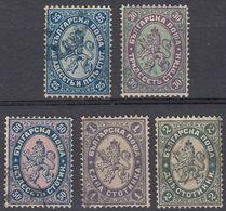 BULGARIA - 1882/1885 - Lotto 5 Valori Obliterati, Come Da Immagine. - 1879-08 Fürstentum