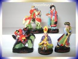 Trésor Des Samouraï... Lot De 5  ... Ref AFF :157-2005 ... (Pan 0012) - Personnages