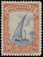 Mozambique Company Scott #177, 10¢ Vermilion & Ultramarine (1937) Dhow, Mint Hinged - Mozambique