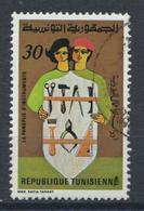 °°° TUNISIA - Y&T N°910 - 1980 °°° - Tunesien (1956-...)
