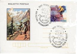 REPUBBLICA 1982 Biglietto Postale £. 200 - XXX Festival Film Di Montagna Trento Annullo FDC - 6. 1946-.. Republic