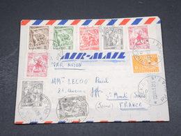 YOUGOSLAVIE - Enveloppe De Rijeka Pour La France En 1952 , Affranchissement Plaisant Et Varié - L 18394 - Lettres & Documents