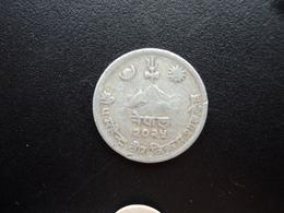 NÉPAL : 5 PAISA   2025 (1968)  KM 765    TTB - Népal