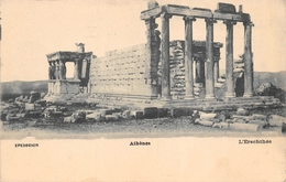 Athènes Pallis 61 - Greece