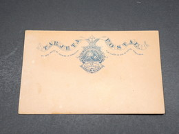 NICARAGUA - Entier Postal Non Circulé - L 18397 - Nicaragua