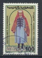 °°° TUNISIA - Y&T N°1192 - 1992 °°° - Tunisia (1956-...)