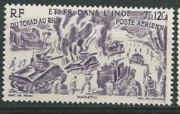 Inde Française    - Aérien -  Yvert N°   13  * Legere Rouseur Au Dos  -  Aab16605 - India (1892-1954)