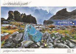 Mount Kinabalu, 4095 M. Sabah. Geological Wonders, , Carte Postale Neuve, Non Circulée - Alpinisme